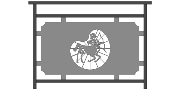 Segno Sagittario